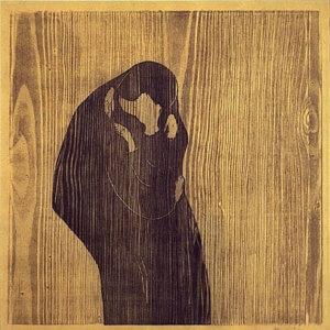 """""""A Kiss"""""""