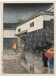 """""""Uchisange, Okayama,"""" 1923"""