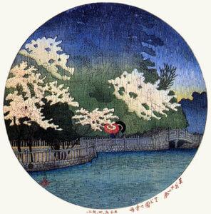 """""""Spring Shower in Shiba Park,"""" 1921"""