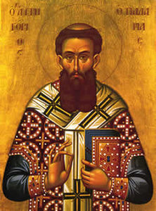 St. Gregory Palamas, Byzantine Icon